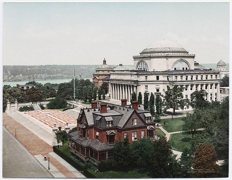 Η βιβλιοθήκη του Πανεπιστημίου Κολούμπια