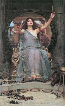 Η Κίρκη προσφέρει το ποτήρι στον Οδυσσέα (1891) του Τζον Γουίλιαμ Γουότερχαουζ