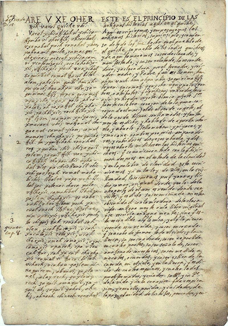 Το παλαιότερο χειρόγραφο του Popol Vuh, σωσμένο από τον Ισπανό Ιεραπόστολο του 18ου αιώνα, Φρανσίσκο Χιμένεθ