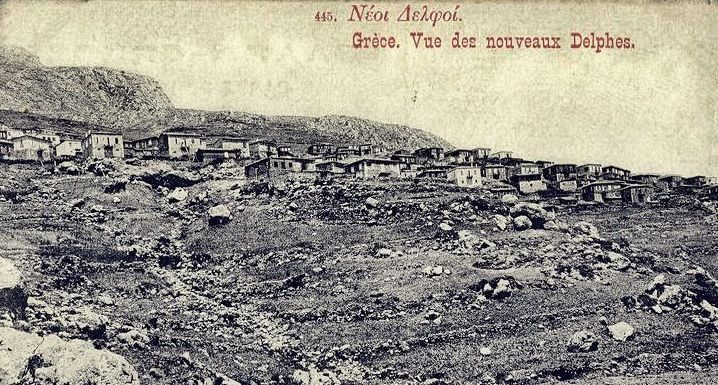 Καρτ-ποστάλ από τις αρχές του 1900