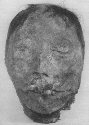 Κεφάλι μούμιας που βρέθηκε κατά τη διάρκεια της αποστολής
