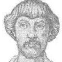 Αέτιος ο Αμιδηνός (502 μ.Χ. - 575 μ.Χ.)