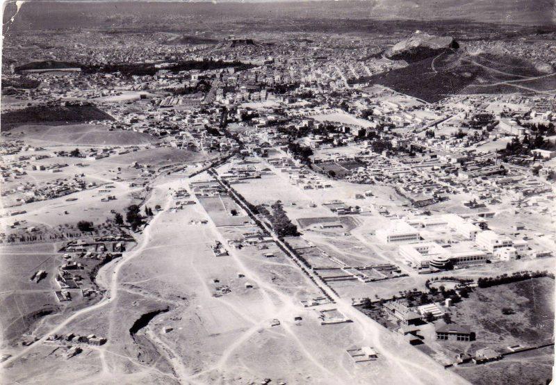 Αθήνα, 1932