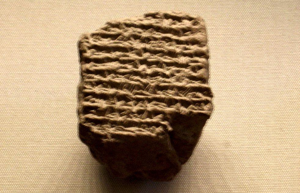 Βαβυλωνιακό αστρονομικό ημερολόγιο (323- 322 π.Χ.) που καταγράφει τον θάνατο του Μεγάλου Αλεξάνδρου (Βρετανικό Μουσείο, Λονδίνο)
