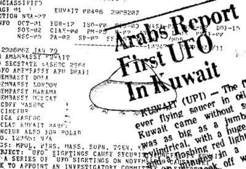 Προσγείωση Α.Τ.Ι.Α. στο Κουβέιτ...