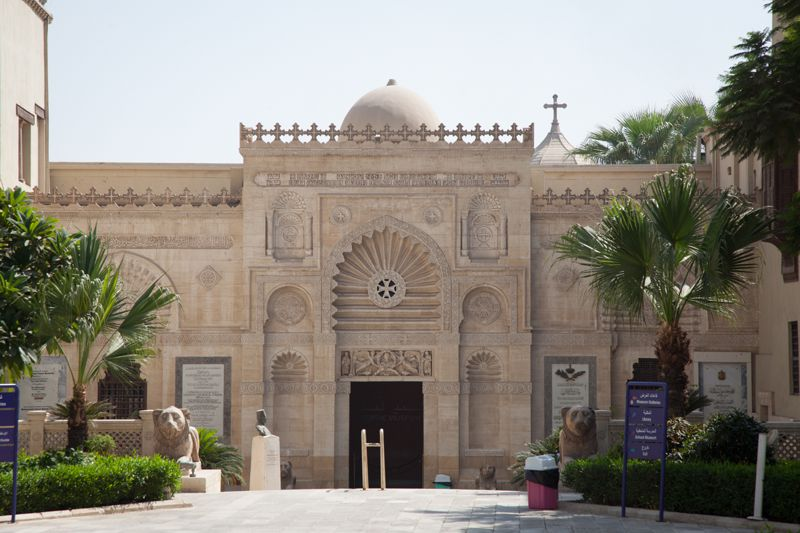 Το Κοπτικό Μουσείο του Καΐρου