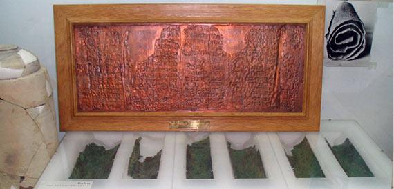 Ο χάλκινος πάπυρος που σήμερα εκτίθεται στο Μουσείο της Ιορδανίας, στο Αμμάν