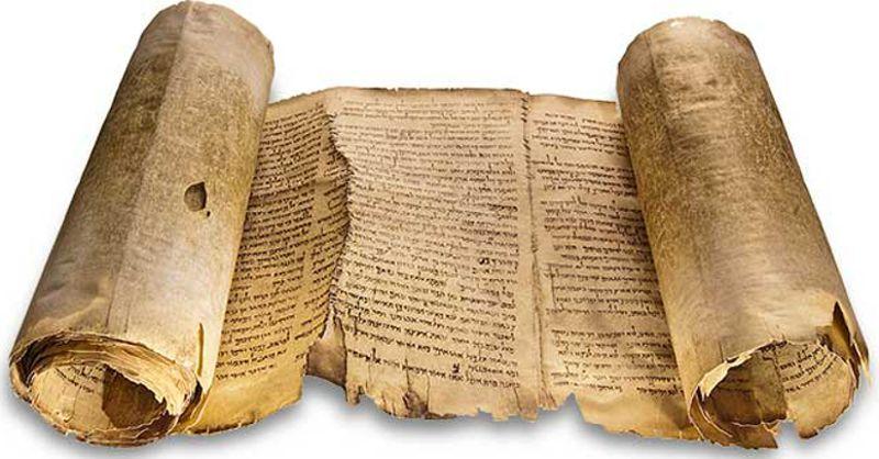 Το πολύτιμο μυστικό των παπύρων της Νεκράς Θάλασσας...