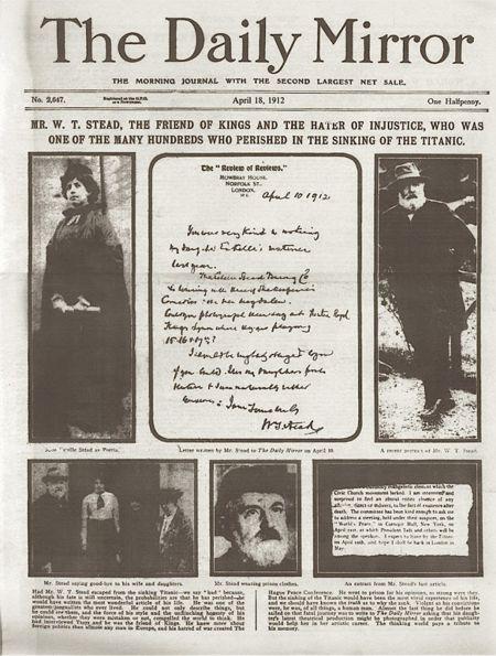 """Το πρωτοσέλιδο της """"Daily Mirror"""", στις 18/04/1912, στο οποίο αναφέρεται ο θάνατος του William Thomas Stead στο ναυάγιο του Τιτανικού"""