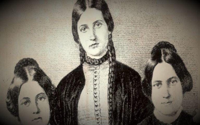 Οι αδελφές Fox: Οι γυναίκες που το 1848 θεμελίωσαν τον πνευματισμό...