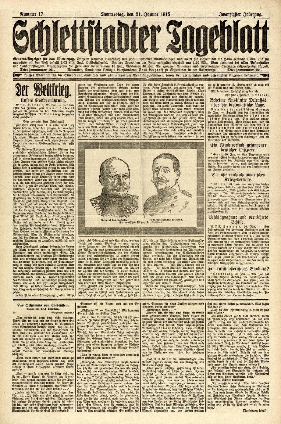 """Η γερμανική εφημερίδα """"Tageblatt"""""""