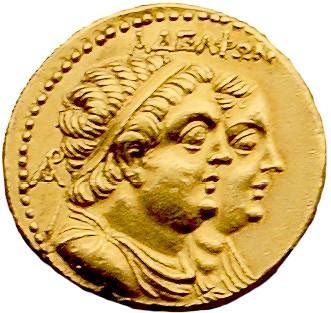"""Χρυσά οκτάδραχμα ( 260 π.Χ. ). Από τη μία όψη απεικονίζεται ο Πτολεμαίος Β' και η Αρσινόη Β' με την επιγραφή """"αδελφών""""."""