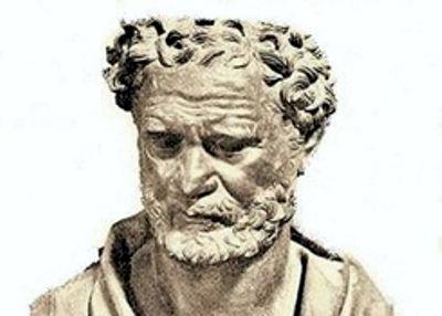 Δημόκριτος (~460 - 370 π.Χ.)
