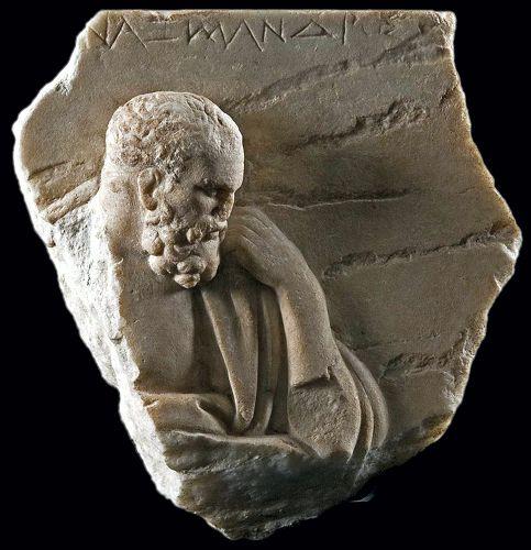 Αναξίμανδρος (611 - 547 π.Χ.)