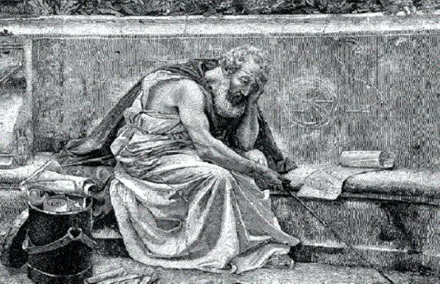 Ερατοσθένης ο Κυρηναίος (276 - 194 π.Χ.)