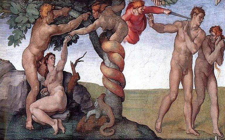 Ο Αδάμ και η Εύα έφτασαν στη Γη με διαστημόπλοιο;