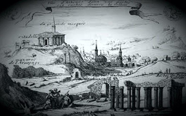 Το τέρας που γεννήθηκε στην Ακρόπολη το 1665…