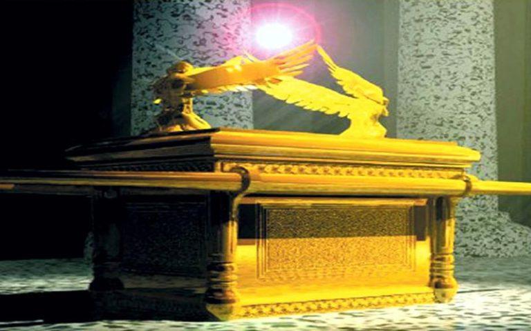 Βρέθηκε η Κιβωτός της Διαθήκης το 1911;