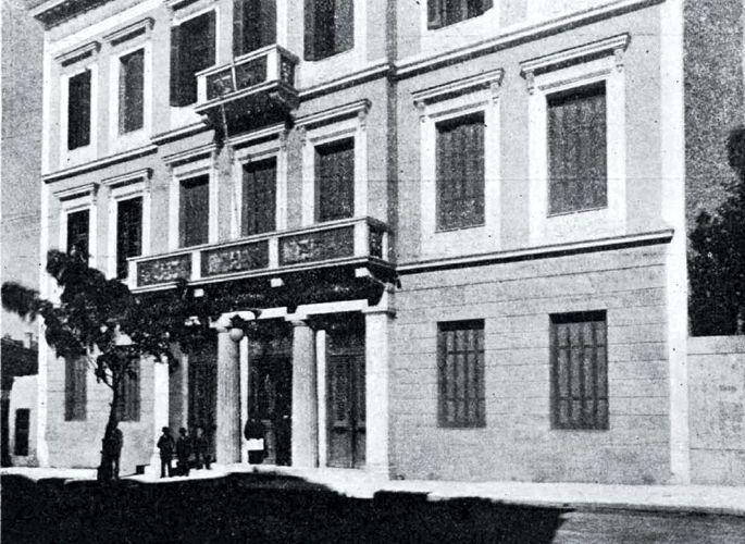 Η πρόσοψη του κτιρίου όπου στεγαζόταν ο σύλλογος, σε φωτογραφία του 1896