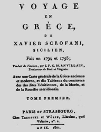 Το βιβλίο του Ιταλού περιηγητή Scrofani, για την περιήγησή του στην Ελλάδα του 18ου αιώνα