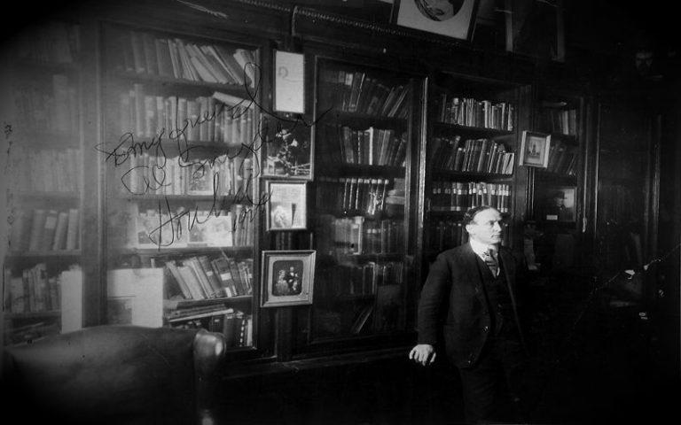 Το στοιχειωμένο σπίτι του Harry Houdini...