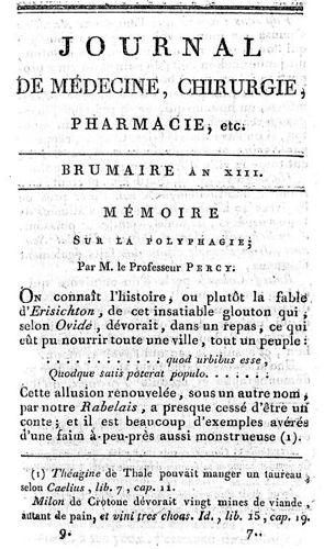 """Η περίπτωση του Ταράρ, καταγράφηκε στο ιατρικό χρονικό """"Memoire sur la polyphagie"""", to 1805"""