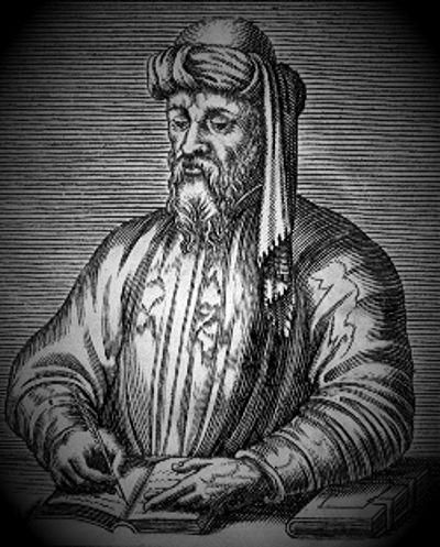 Πορφύριος (234 - 305)