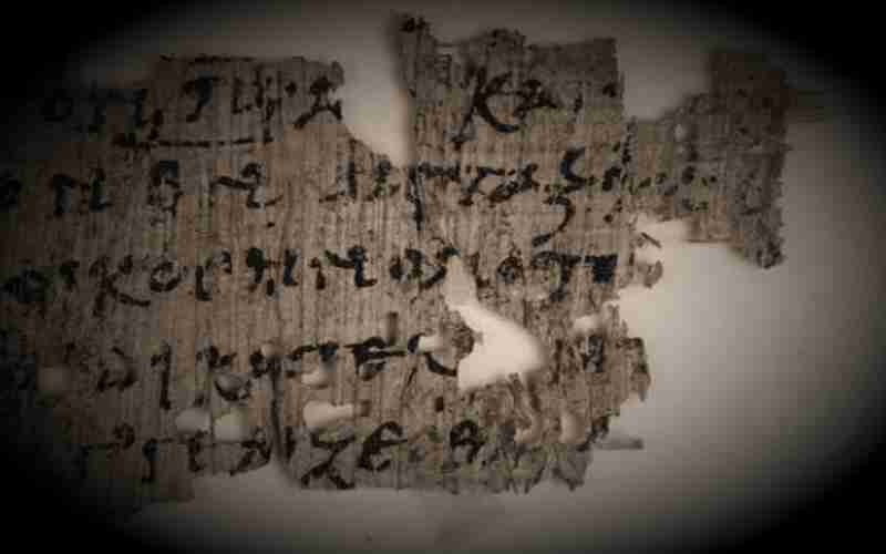 Πάπυροι του Βρετανικού Μουσείου, που παρέπεμπαν στο Πέμπτο Ευαγγέλιο...