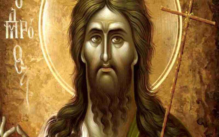 Οι έρευνες για την ανεύρεση των ιερών λειψάνων του Αγίου Ιωάννη του Προδρόμου, το 1978...
