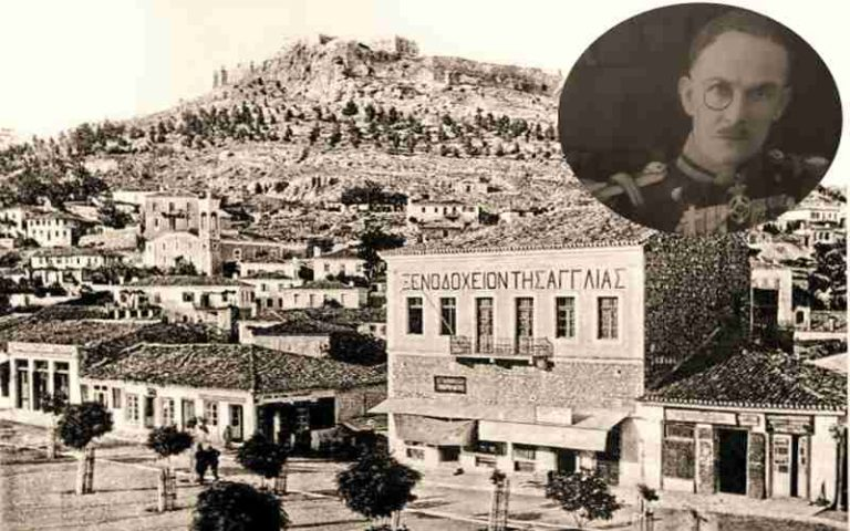Τηλεκινητικά φαινόμενα στη Λαμία, το 1928...