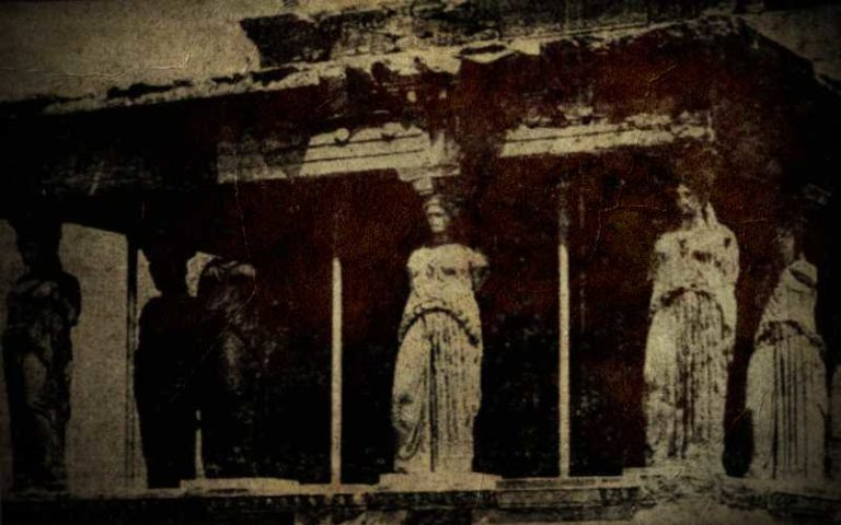 Ο θρύλος των Καρυάτιδων, που κλαίνε για την ξενιτεμένη αδελφή τους...
