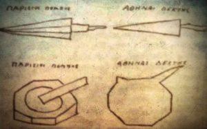 Τα άγνωστα πειράματα τηλεπάθειας μεταξύ Ελλάδας και Γαλλίας, το 1928...