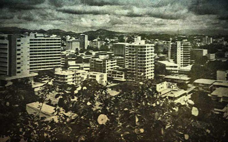 Ιπτάμενος δίσκος, σχήματος τετράκτινου αστεριού, στον Παναμά, το 1979...