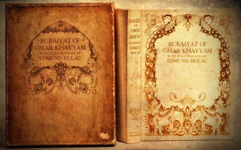 Το μικρότερο βιβλίο του κόσμου...