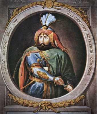 Ο Σουλτάνος Μουράτ Δ΄ (27/07/1612 - 08/02/1640)