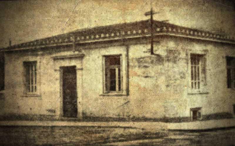 Τo πόλτεργκαϊστ της οδού Μωρεάς, στο Κουκάκι, το 1936...