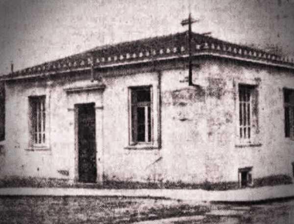 Το σπίτι της οδού Μωρεάς, στο Κουκάκι, στο οποίο εκτυλίχθηκαν τα περίεργα φαινόμενα, το 1936