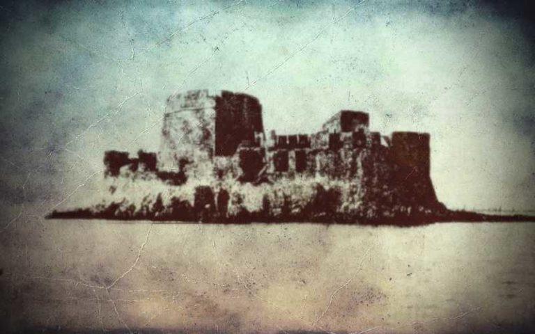 Τα στοιχειωμένα κάστρα της Ελλάδας - Μπούρτζι (Μέρος Ζ)...