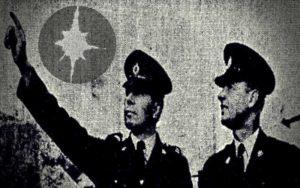 Καταδίωξη Α.Τ.Ι.Α. από Αστυνομικούς στην Αγγλία, το 1967...