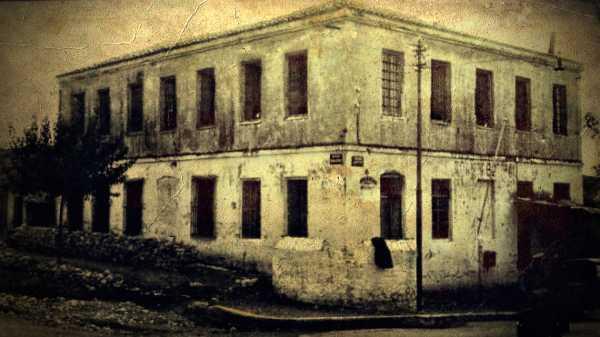 Οι ανδρικές φυλακές Μαργαρίτη, 1950