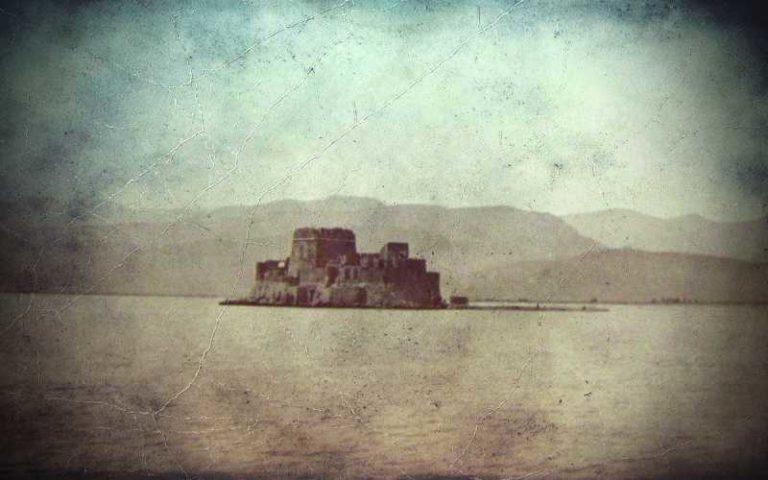 Τα στοιχειωμένα κάστρα της Ελλάδας - Μπούρτζι (Μέρος Γ)...