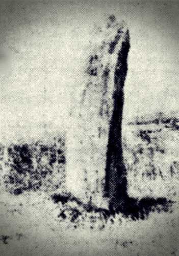Ένας βράχος με προϊστορικές επιγραφές