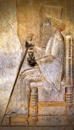Δαρείος Α΄ της Περσίας ή Δαρείος ο Μέγας (550 π.Χ. - 486 π.Χ.)