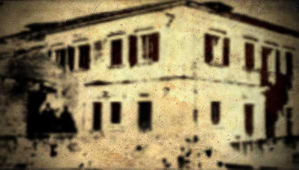 Η στοιχειωμένη οικία Γκότση, στα Μακρίσια Ηλείας