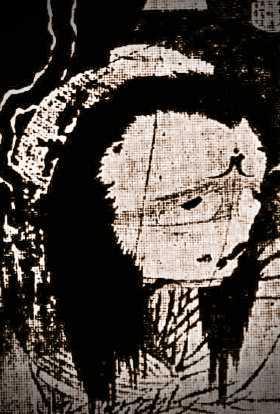 Ιαπωνικό φάντασμα (Βρετανικό Μουσείο)