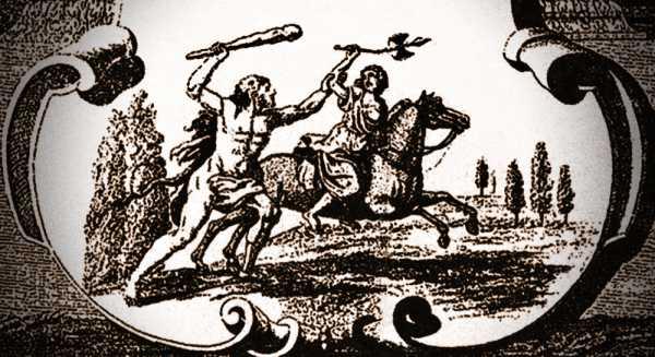 Ηρακλής με ρόπαλο εναντίον Αμαζόνας με πέλεκυ. Από την Χάρτα του Ρήγα όπως αναδημοσιεύτηκε το 1810 από τον Άνθιμο Γαζή