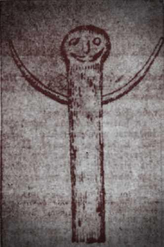 """Το πανάρχαιο σύμβολο του """"ανθρώπου με τα ανοιχτά χέρια"""", ο οποίος προσεύχεται ενώπιον του ανατέλλοντος ηλίου και χρησιμοποιήθηκε και ως επιτύμβια πλάκα"""