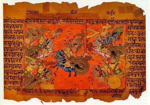 """Απόσπασμα από το ινδικό έπος """"Mahabharata"""""""