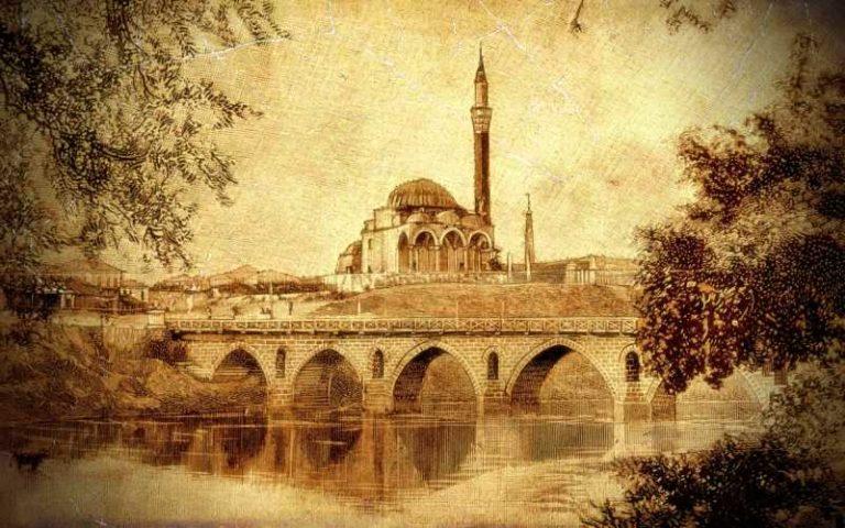 Ο χαμένος θησαυρός του Χασάν Μπέη σε τζαμί της Λάρισας...