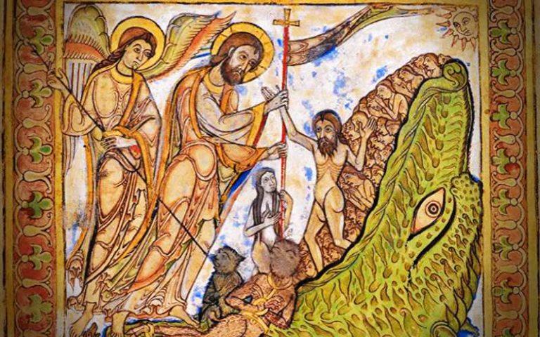 Πώς ο Ιησούς κατέβηκε στα βασίλεια του Άδη…